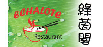 Restaurant Échalote